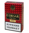 CORSAR of the QUEEN СHERRY