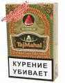 "Кальянная смесь ""Таджмахал"" Арбуз  50 гр."