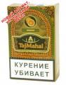 "Кальянная смесь ""Таджмахал"" Апельсин 50 гр."