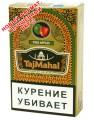 """Кальянная смесь """"Таджмахал"""" Два яблока 50 гр."""