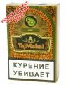 """Кальянная смесь """"Таджмахал"""" Киви 50 гр."""