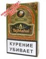 """Кальянная смесь """"Таджмахал"""" Кокос 50 гр."""