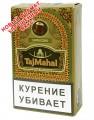 "Кальянная смесь ""Таджмахал"" Каппучино 50 гр."