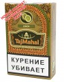 "Кальянная смесь ""Таджмахал"" Лимон 50 гр."