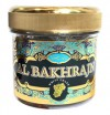 Кальянный табак Al Bakhrajn Белый виноград 50 гр.