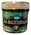 Кальянный табак Al Bakhrajn Fresh Два яблока 50 гр.