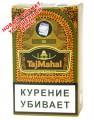 """Кальянная смесь """"Таджмахал"""" Айс 50 гр."""